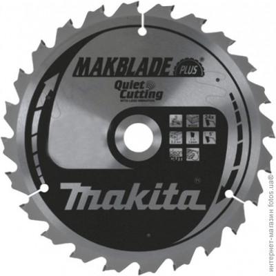 B-08610 - Makita Pilový kotouč MAKBLADE Plus 216 x 2,4 x 30 mm, 24 zubů, dřevo